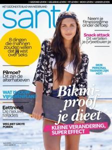cover bikiniproof