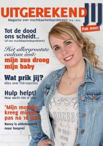 cover UJ